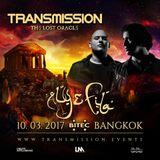 Aly & Fila - Transmission Thailand - 10.03.2017 (Free) → [www.facebook.com/lovetrancemusicforever]