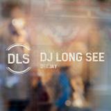 NonStop - Việt Mix - Biết Tìm Đâu 2018 - DJ Long See