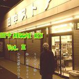 田中REGGAE MIX Vol.3 /今月で27歳になりますMix