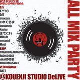 アニソンミックス 06 (ALL MIX PARTY) mixd by DJ れぐるす。