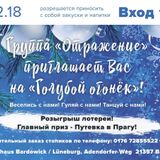 RUSSKIE TANZI Bardowick  15.12.2018