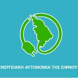 Ο πρόεδρος της Συνεταιριστικής Εταιρίας Σίφνου, κος Δημόπουλος Απόστολος στο StarClassic Radio