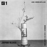 Japan Blues - 15th July 2019