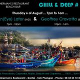 Chill & Deep  Beach Bar : 6/08/2015 Koh Phangan