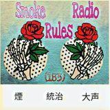 Smoke Rules Radio (183)
