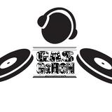 Gas Gaeben Entertainment presents DJ Romie Rome-House Gefühl-Summer Vibes Vol.1