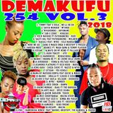 Demakufu 254 Vol.3