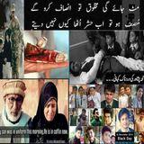 Raat Pahayli Hai Rj Waqas Ahmed Gill Program Recording (Saniha Peshawar)