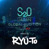 "BASS Mix Vol.003 ""S2O JAPAN GLOBAL AUDITION"" / Mixed by RYU-To"