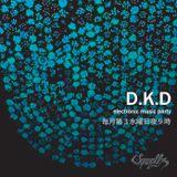 Norito Kurosawa -Techno Mix- [DKDmix02]