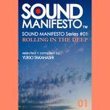 "Sound Manifesto #01 ""ROLLING IN THE DEEP"" [MixTape]"