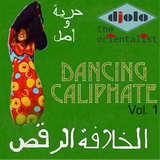 Dancing Caliphate Vol. 1