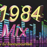 German Chart Mix 1984 ( short Mastercut )