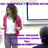 Jovana Šošević, Pravno poslovna škola Niš, Beseda na ZADATU temu DRUGO MESTO