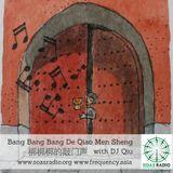 Bang Bang Bang De Qiao Men Sheng 梆梆梆的敲门声 – Ep. 22, ChaCha AKA Faded Ghost