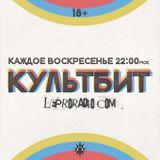 КультБит. 04.09.2016. Выпуск 20 - Psyhodelic rock
