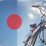 #27 Deeper Love Mix - Japan