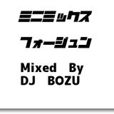 Mini Mix For June 2016 Mixed By DJ BOZU
