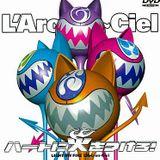 L'Arc~en~Ciel Mix (L'Arc~en~Ciel / ラルクアンシエル / ラルク ミックス)