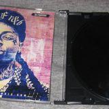 Lil Wayne - Weezy F RnB