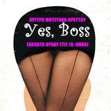 Yes boss 21/6/14