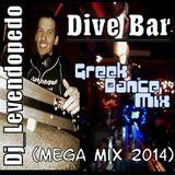 Dj_Levendopedo - Dive Bar Greek Kapsoura Night (Mega Mix 2014)