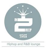 DJ Tigger - In2Deep Hiphop R&B 30Mins Mix