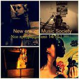 Διπλή Δόση 16-10-2013 - Παρουσίαση Προγράμματος Music Society WebRadio 2013-2014