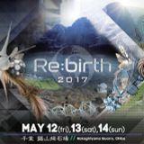 """YUTA """"GOA PSYCHEDELIC SET"""" @Rebirth Festival 2017"""