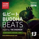 Buddha Beats-Episode 13