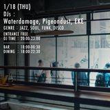 DJ Lounge 0118