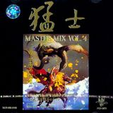 Master Mix 4 Remastered 2005