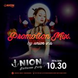 Union Halloween Party Promotion Mix - UNION V.A