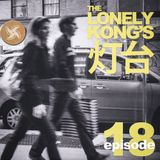 The Lonely Kong's 灯台. N18