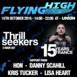 Hon - Flying High @ Club Union, Vauxhall, London - 15.10.16 (Reconstructed)