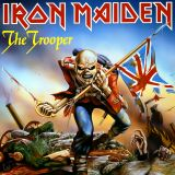 Iron Maiden en GATE OF ROCK