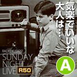 2017.03.12 Sunday Night Live (SIDE-A)