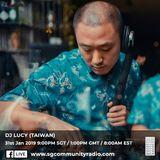 SGCR Radio Show #106 - 31.01.2019 Episode ft. DJ Lucy (Taiwan)