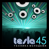 Tesla - The Technic Of Youth #45 [JULY 2014]