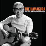 THE HAMAKURA