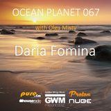 Daria Fomina - Ocean Planet 067 Guest Mix [Dec 17 2016] on Pure.FM