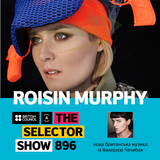 The Selector (Show 896 Ukrainian version) w/ Róisín Murphy