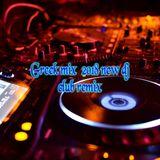Greek mix  2018 new dj club remix
