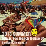 2013 summer -music for a beach house 01
