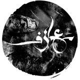 Ma3azef.com - 25th October 2014