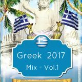 Greek 2017 Mix Vol.1 - DJP7