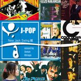 My Favorite J-pop(New Jack Swing) Mix #5