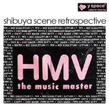shibuya scene retrospective -y space select