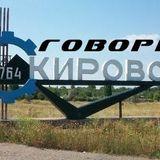 13.06.2017 г. Новости ЛНР