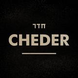 Shabbat @ Cheder #18 by Marwan Hawash